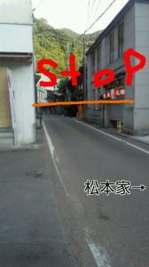 120806_172951.jpg