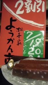20140719_060006