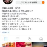Screenshot_2016-03-05-06-11-43